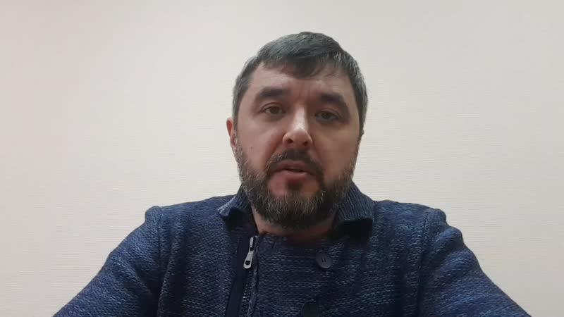 Мой комментарий по поводу поддержки КПРФ закона об ограничении полномочий губернатора Хабаровского края