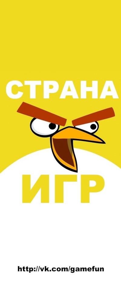 Паха Востриков, 12 сентября , Киров, id106222814