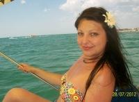 Виктория Даниленко, 11 сентября , Николаев, id157059099