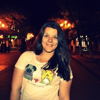 Ирина Телюк