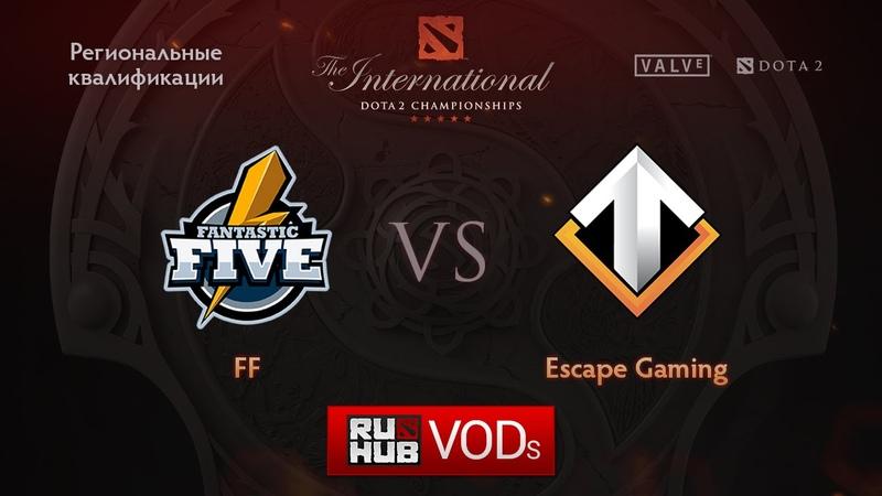 FF vs Escape Gaming,Квалификации TI6, Европа, Игра 2