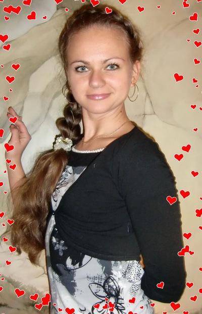 Ольга Ведюшкина, 4 августа , Пенза, id184659045