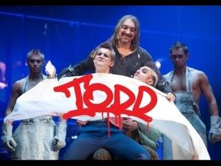 Король и Шут - Зонг-Опера TODD - Дополненная версия