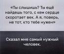 Виктория Терещенко фото #6