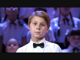 Детский хор Светлакова - Цвет настроенья синий | Слава Богу, ты пришел! | СТС | 2018