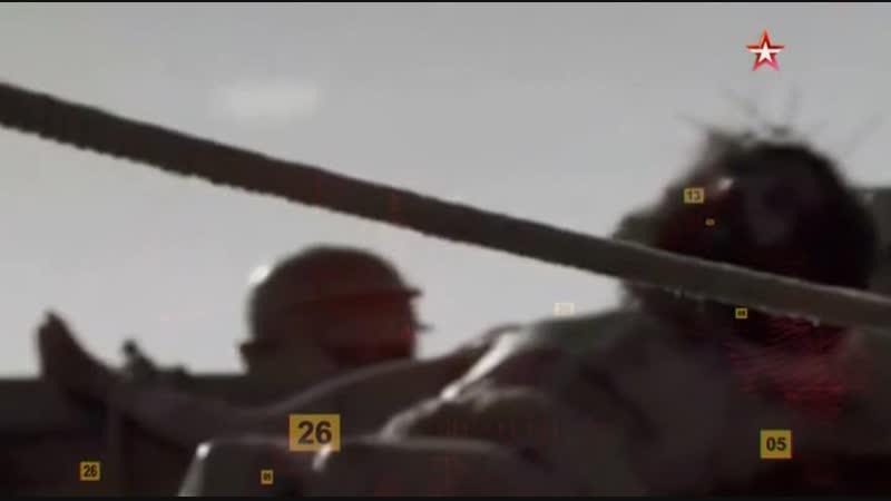 Тайное оружие Гитлера: Копье Судьбы (2018)