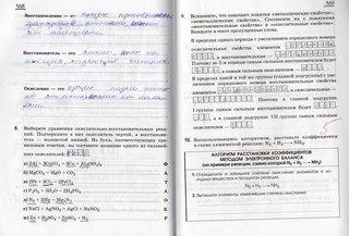 Химия 9 класс тесты ким ответы