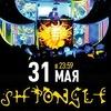 31.05 - Shpongle - ГЛАВCLUB Москва
