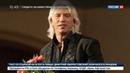 Новости на Россия 24 В Лондоне умер Дмитрий Хворостовский