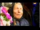Предсказания Ванги про Украину и Россию на 2014 год