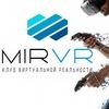 MIRVR | Клуб виртуальной реальности в Йошкар-Оле