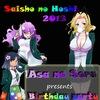 Saisho no Hoshi 2013