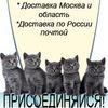 """✔ Интернет-магазин зоотоваров """"ЗОО-Друг"""""""