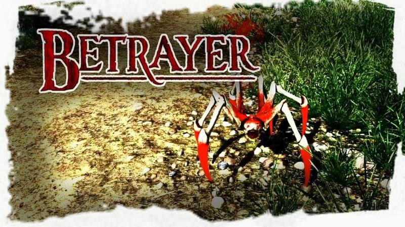 Betrayer ►9 - ПАУКИ