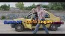 IluminAT - Dacia Logan (parody)