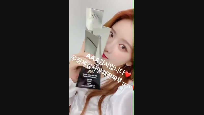 [SNS] 181128 Personal Instagram story update @ Exy