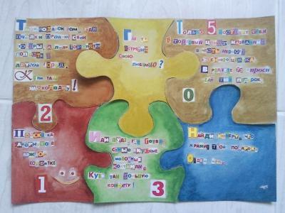 Как сделать квест дома для детей 11 лет