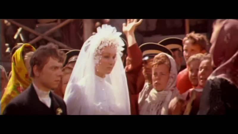 Чужая свадьба-Андрей Державин(клип на основе фильма Даурия)