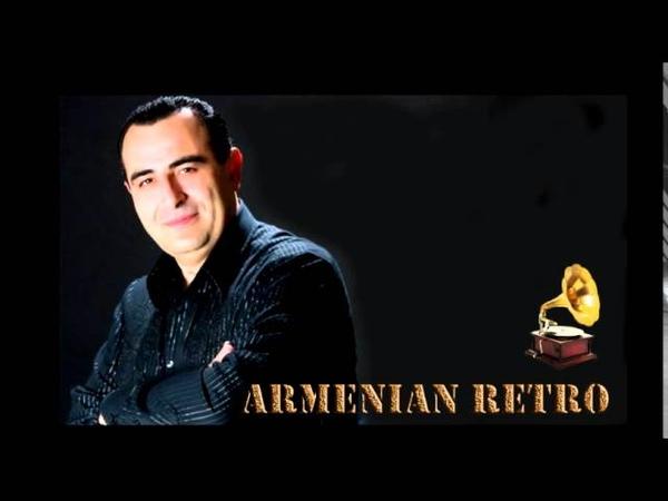 Armen Aloyan - Tekuz Xelagar |1997| Armenian Retro