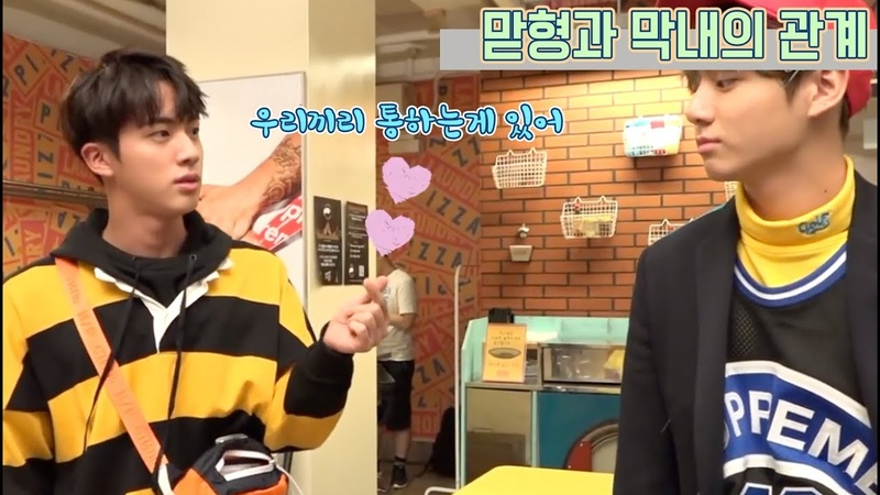 [BTS] 맏형 진이랑 이상하게 잘맞는 막내 정국이의 공통점은? ㅋㅋ JUNGKOOKJIN EATING