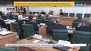 Новости на Россия 24 Андрей Климов наши заморские оппоненты делают ставку на снижение явки и делегитимацию выборов