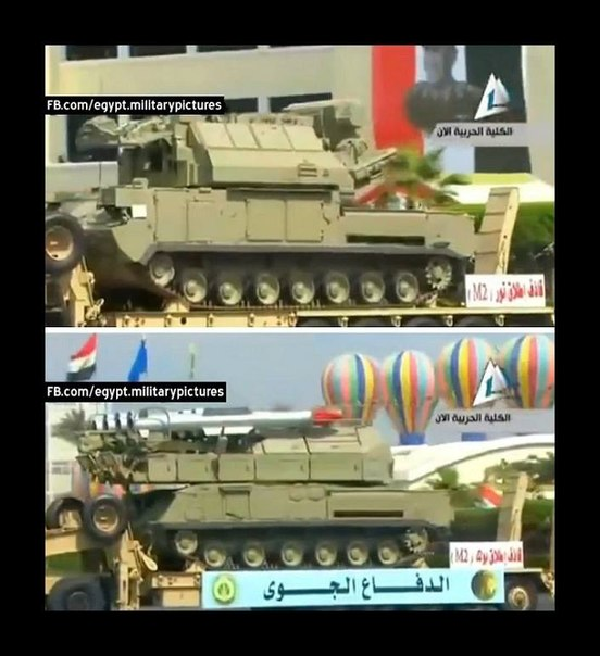 مصر تستعد للحصول على أقوى أنظمة الدفاع الجوي الروسية   - صفحة 2 Jv3TXw8WR_g