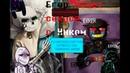 Комикс Микс - Undertale 8 RUSDUB: Еррор хочет Инка.