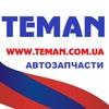 teman.com.ua