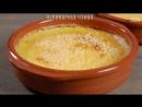 Если вы давно хотели попробовать приготовить дома крем-брюле, но никак не доходили руки, то сейчас самое время!