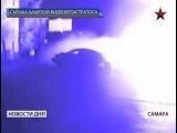 В самаре в ДТП Два человека погибли в горящей «Ладе Приоре»   Телеканал «Звезда»