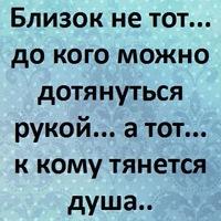 Наталия Опарина, 8 июля 1971, Кунгур, id179383651
