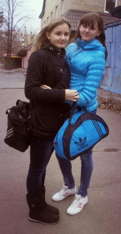 Ирина Валеева, 22 марта , Бровары, id156955758