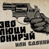 Дима Максименков