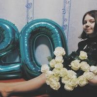 Алена Субботина