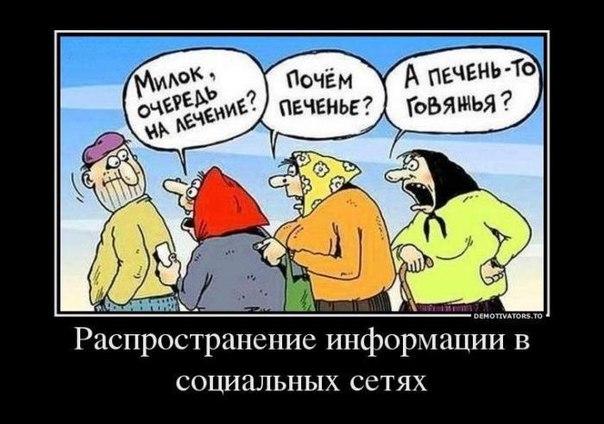 http://cs322627.vk.me/v322627587/3967/2_23mq5aOxs.jpg