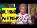 На Западе НЕ ПОКАЖУТ! ОТКРОВЕННОЕ интервью Марии Захаровой!