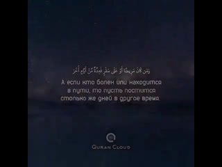 Islam_Makhachev on Instagram_ _-- _ramadan2019 _a_0(MP4).mp4