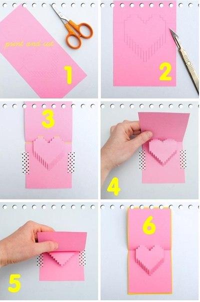 Посмотреть как сделать открытку