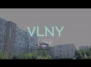 VLNY ВОЛНЫ Жди Видео приглашение и анонс большого тура 2018