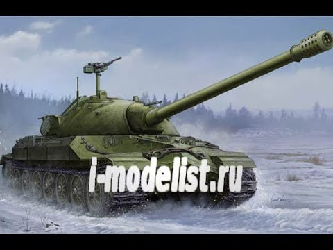 Вторая часть сборки масштабной модели фирмы Trumpeter советский тяжелый танк ИС-7 в 135 масштабе. Автор и ведущий Александр Киселев. i-modelist.rugoodsmodeltehnikatrumpeter41432084.html