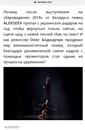 Никита Алексеев фото #5