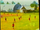 Форвард(Верхняя Тойма)-Север В.Тойма Чемпионат области(2-1) 30.07.95