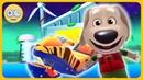Говорящий Том Аквабайк 2 ФИНАЛ Водные гонки и стройка Научной лаборатории Бена с Kids PlayBox