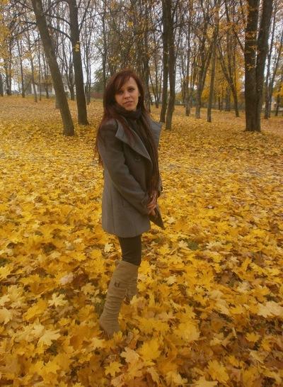 Мария Павена, 23 ноября 1987, Ирпень, id164818396
