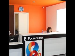 Компания «Ростелеком» начала масштабный ребрендинг