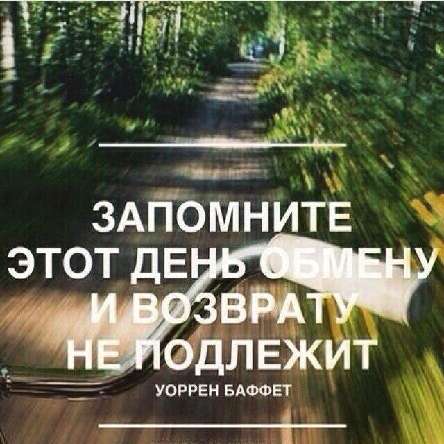https://cs541603.vk.me/c543108/v543108809/287c5/FO6k1xZobX4.jpg