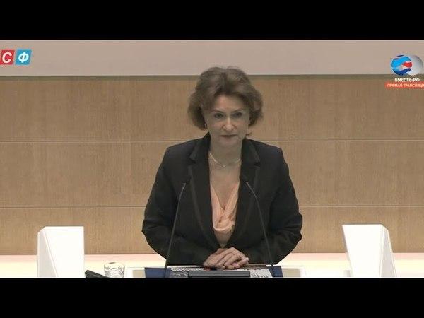 Глава Фонда исторической перспективы Наталия Нарочницкая выступила в СФ в рамках «Время эксперта»
