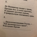 Олег Кашин фото #17