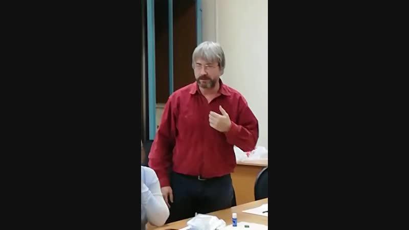 Отзыв о семинаре по Мандалам 1 ступень в Перми 2018 октябрь