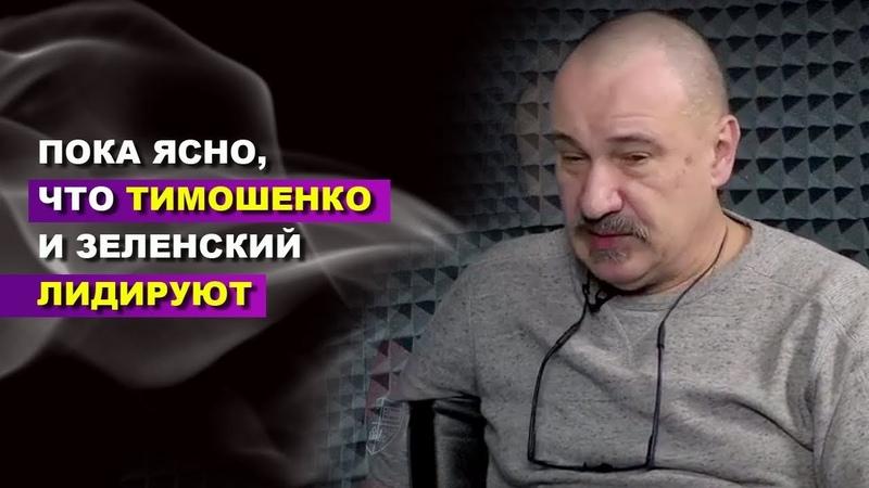 Дмитрий Фищенко: Страна давно договорилась - мы идем в Европу, наш лучший союзник - Америка